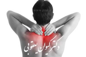 تاثیر زالو درمانی بر دیسک گردن کمر چیست؟